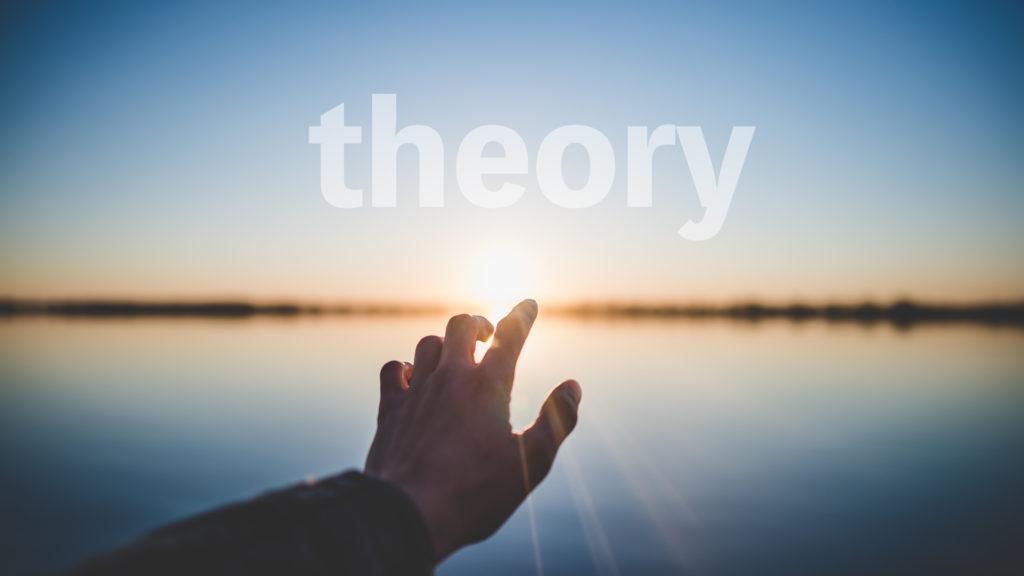 理論は神様が作った物理法則