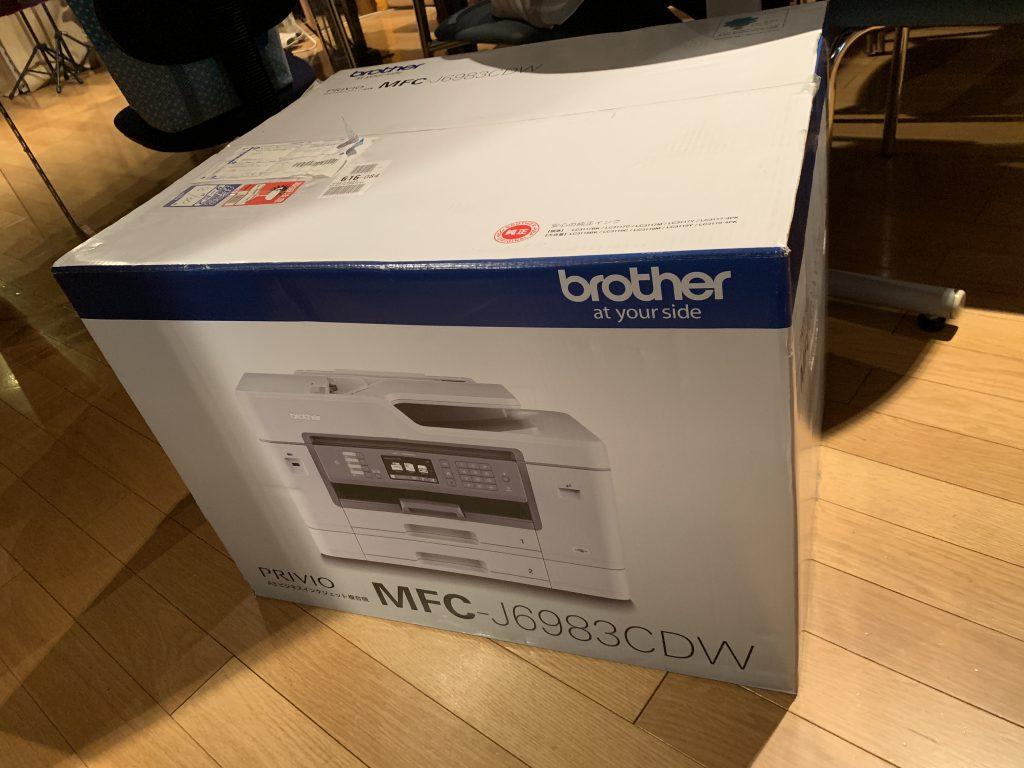 BROTHER 複合機 MFC-J6983CDW が届いた